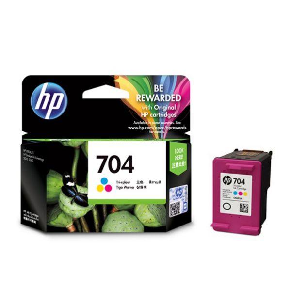 Hộp mực phun màu HP 704 Tri color (CN693A)